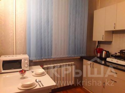 1-комнатная квартира, 32 м², 2 этаж посуточно, Кабанбай батыра 75/89 за 8 500 〒 в Талдыкоргане — фото 2