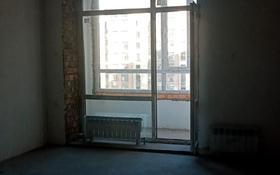 4-комнатная квартира, 99.27 м², Улы Дала 3/5 за ~ 30.2 млн 〒 в Нур-Султане (Астане), Есильский р-н