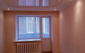 1-комнатная квартира, 31 м², 5/5 этаж, улица Абая 114 за 9.5 млн 〒 в Кокшетау