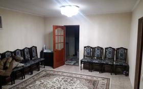 6-комнатный дом, 100 м², 6 сот., улица Жаугаш Батыра 41 за 18 млн 〒 в