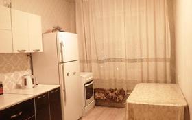 3-комнатная квартира, 68 м², 9/9 этаж помесячно, Мкр. Центральный 52 за 80 000 〒 в Кокшетау