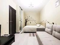1-комнатная квартира, 37 м², 2/1 этаж по часам