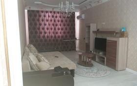 3-комнатная квартира, 138 м², 2/15 этаж помесячно, 17-й мкр 6 за 300 000 〒 в Актау