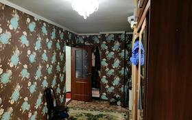 2-комнатная квартира, 56 м², 7/12 этаж, улица Тургенева 36 — Мира за 6.9 млн 〒 в Актобе, мкр 5