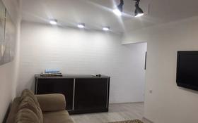1-комнатная квартира, 56 м², 2/5 этаж по часам, Толебаева 100 за 1 000 〒 в Талдыкоргане