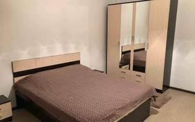 3-комнатная квартира, 94 м², 8/15 этаж, Сейфуллина 8 за 31 млн 〒 в Нур-Султане (Астана), Сарыарка р-н