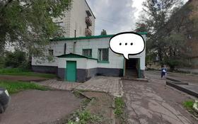 Магазин площадью 195 м², 14 микрарайон за 35 млн 〒 в Караганде, Октябрьский р-н