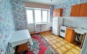 1-комнатная квартира, 36 м², 3/4 этаж, Жансугурова 99 за 9.5 млн 〒 в Талдыкоргане