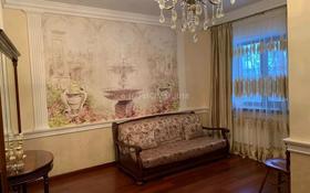6-комнатный дом, 320 м², 11 сот., Газиза Жубанова 765 за 75 млн 〒 в Актобе