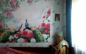 4-комнатный дом, 64 м², 3 сот., Корниенко 46 за 2.2 млн 〒 в Темиртау