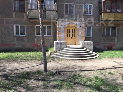 Офис площадью 60 м², Короленко 10 — Лермонтова за 12 млн 〒 в Павлодаре