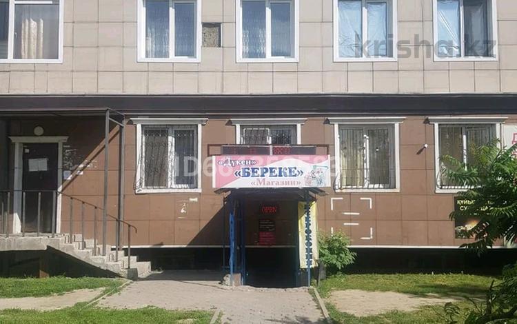 Помещение площадью 64 м², мкр Кокжиек 45а за 75 000 〒 в Алматы, Жетысуский р-н