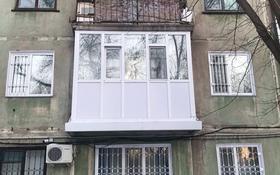 3-комнатная квартира, 58.3 м², 2/5 этаж, Н.Назарбаева 4 — Торайгырова за 16 млн 〒 в Павлодаре