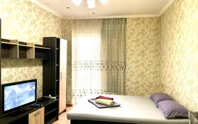 1-комнатная квартира, 36 м², 12/16 этаж посуточно, Навои 208 — Торайгырова за 10 000 〒 в Алматы, Бостандыкский р-н