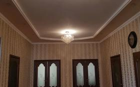 8-комнатный дом помесячно, 250 м², 8 сот., улица Малдыбекова 12А за 380 000 〒 в Туркестане
