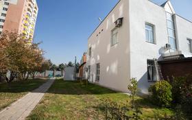 7-комнатный дом, 390 м², 20 сот., Бальзака за 280 млн 〒 в Алматы, Бостандыкский р-н