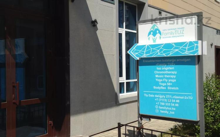Помещение площадью 105 м², проспект Улы Дала 27/1 — Е-356 за 44 млн 〒 в Нур-Султане (Астана), Есиль р-н