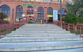 Помещение площадью 100 м², Желтоксан 48/1 за 450 000 〒 в Нур-Султане (Астана), Сарыарка р-н