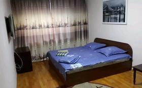 1-комнатная квартира, 32 м², 1/4 этаж посуточно, Ауэзова 132 — Габдуллина за 7 000 〒 в Алматы