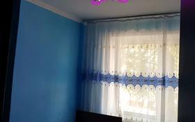 4 комнаты, 78 м², Юбилейный 45 за 19 500 〒 в Кокшетау