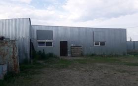 3-комнатный дом, 120 м², улица Александра Затаевича 55 за 12 млн 〒 в Кокшетау