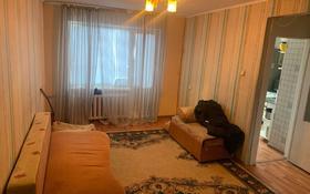 3-комнатная квартира, 57.5 м², 5/5 этаж, 408 квартал 14 за 12.5 млн 〒 в Семее