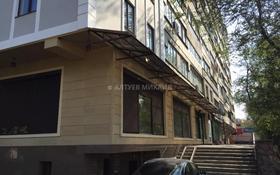 Помещение площадью 395 м², проспект Жибек Жолы — Байсеитовой за 365.5 млн 〒 в Алматы, Алмалинский р-н