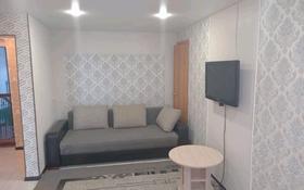 2-комнатная квартира, 45 м², 4/4 этаж, улица Исмаилова 23 за 9.2 млн 〒 в Кокшетау