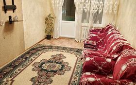 3-комнатная квартира, 60 м² помесячно, 2 микр 9 за 95 000 〒 в Капчагае