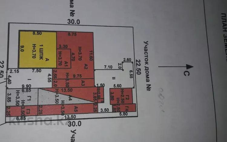 8-комнатный дом, 226 м², 6.5 сот., Дачная — Крылова за 23 млн 〒 в Таразе