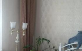 3-комнатная квартира, 86 м², 2/4 этаж, Байсеитовой 12 за 20 млн 〒 в Балхаше