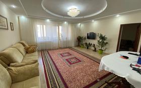 3-комнатная квартира, 100 м², 5/5 этаж, 15-й мкр 11Б за 20 млн 〒 в Актау, 15-й мкр