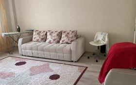 1-комнатная квартира, 45 м², 2/12 этаж, проспект Мангилик Ел за 17.5 млн 〒 в Нур-Султане (Астана)