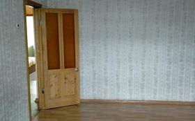 3-комнатная квартира, 78 м², 4/5 этаж, Антона Чехова 65 за 19.5 млн 〒 в Усть-Каменогорске