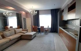 2-комнатная квартира, 80 м², 2/21 этаж помесячно, Снегина за 350 000 〒 в Алматы, Медеуский р-н