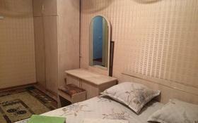 3-комнатная квартира, 45 м², 3/5 этаж посуточно, Казыбек би 120 — Абая за 9 000 〒 в Таразе