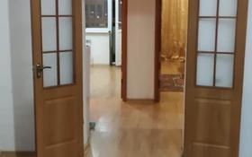 2-комнатная квартира, 70 м², 5/13 этаж, мкр Нуркент (Алгабас-1), Мкр Нуркент (Алгабас-1) за 22.8 млн 〒 в Алматы, Алатауский р-н
