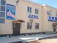 Промбаза 1 га, Жилгородок, проспект Зейнолла Кабдолова 6а за 1 600 〒 в Атырау, Жилгородок