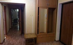 3-комнатная квартира, 90 м², 4/9 этаж помесячно, 12 мкр 49 за 100 000 〒 в Актобе