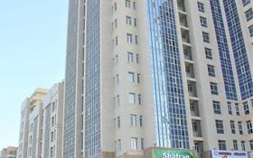 Помещение площадью 140 м², Мангилик ел 50 — Улы дала за 500 000 〒 в Нур-Султане (Астана), Есиль р-н