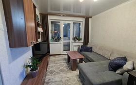 1-комнатная квартира, 31 м², 3/5 этаж, проспект Нуркена Абдирова 48/1 за 12.6 млн 〒 в Караганде, Казыбек би р-н