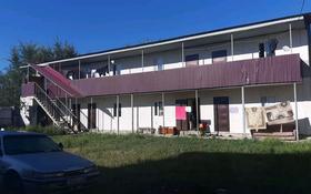 8-комнатный дом, 180 м², 6 сот., Тауелсыздык-2 301 за ~ 19.9 млн 〒 в Абае
