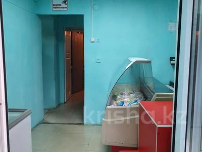 Магазин площадью 90 м², Утепова 24 за 32 млн 〒 в Усть-Каменогорске — фото 14