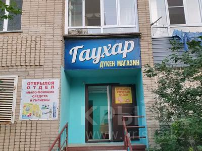 Магазин площадью 90 м², Утепова 24 за 32 млн 〒 в Усть-Каменогорске — фото 16