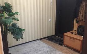 3-комнатная квартира, 70 м², 12/16 этаж, Пр. Назарбаева — Ак. Чокина за 21 млн 〒 в Павлодаре