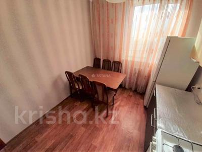 3-комнатная квартира, 68.3 м², 4/5 этаж, Мусрепова 6/2 за 21 млн 〒 в Нур-Султане (Астана), Алматы р-н — фото 8