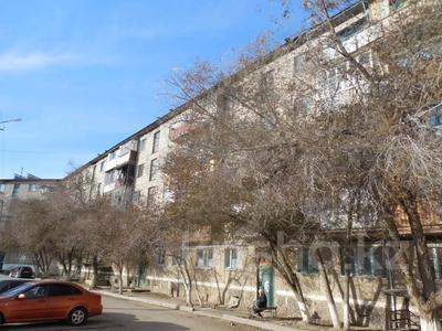 2-комнатная квартира, 43.9 м², 5/5 этаж, 30 лет Победы 13 за ~ 3.6 млн 〒 в Жезказгане