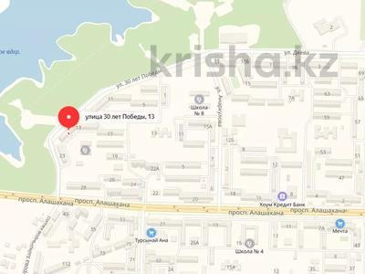 2-комнатная квартира, 43.9 м², 5/5 этаж, 30 лет Победы 13 за ~ 3.6 млн 〒 в Жезказгане — фото 16