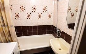 2-комнатная квартира, 52 м², 3/9 этаж помесячно, Утепова 31/4 за 90 000 〒 в Усть-Каменогорске