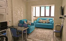 2-комнатная квартира, 50 м², 11/14 этаж по часам, улица Жарокова 137 за 2 000 〒 в Алматы, Алмалинский р-н